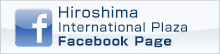 Hiroshima International Plaza facebook page