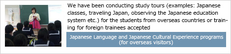 Japanese Language Programs for Foreign Trainees (for Companies)