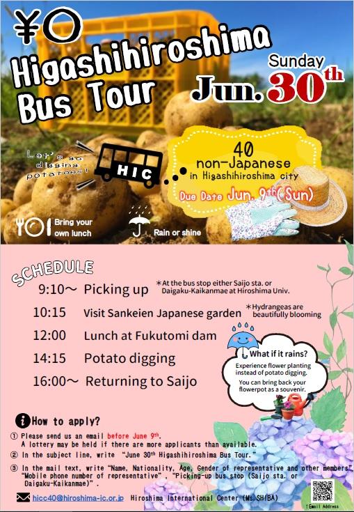 June30_bus tour