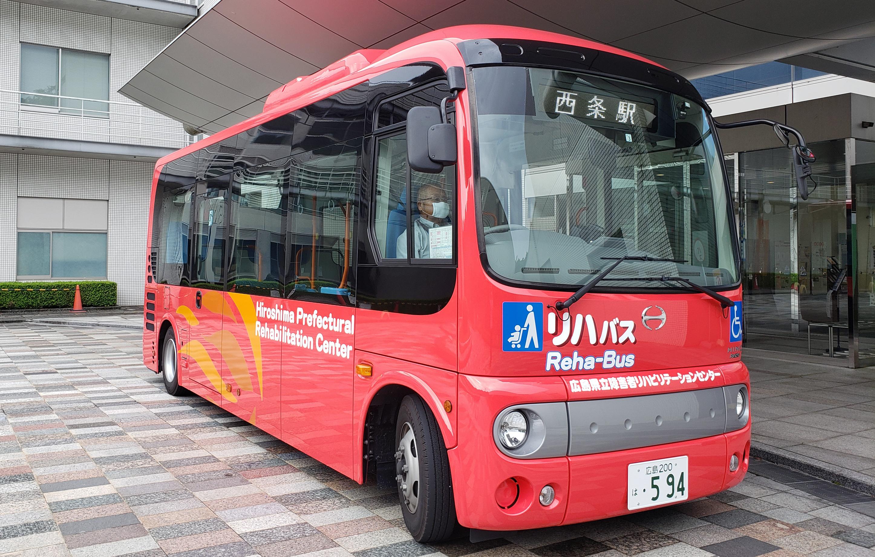 康复中心巴士&广场巴士