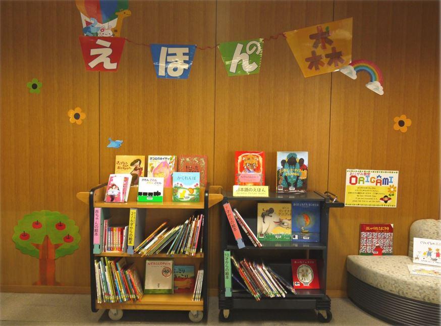 情報センター・図書室