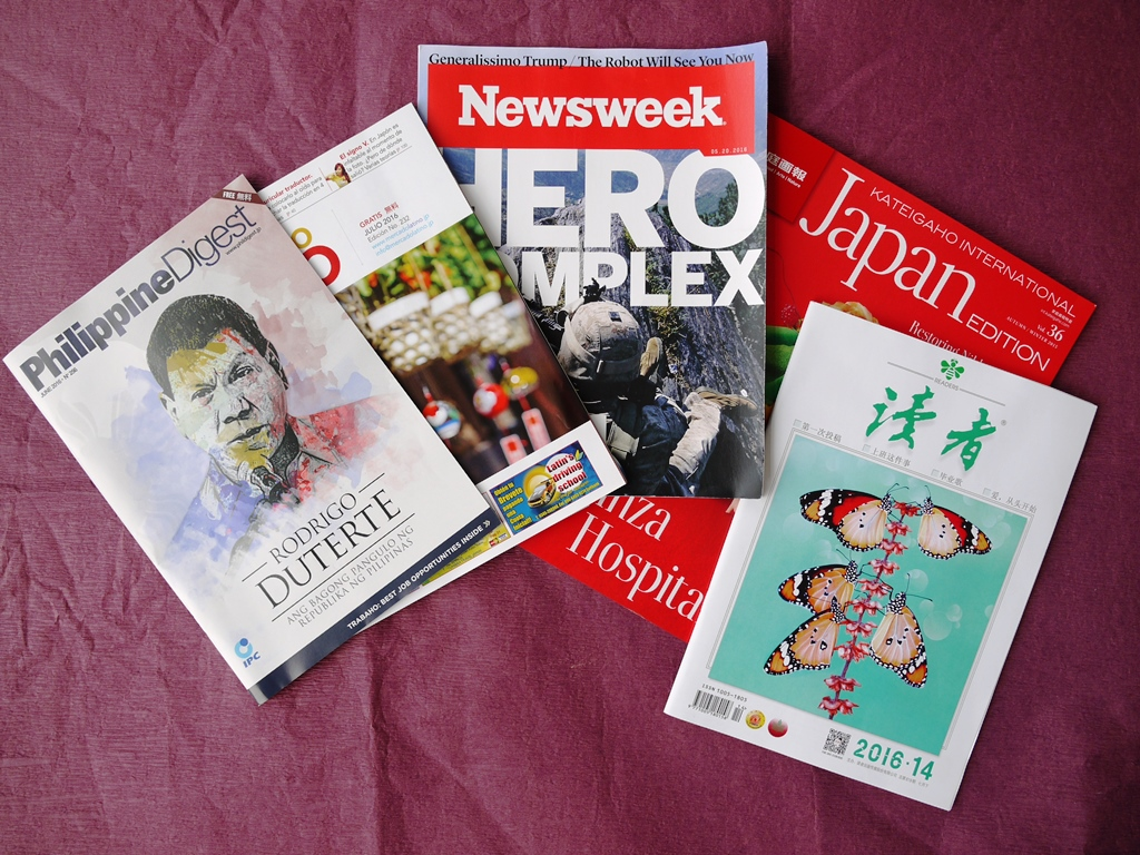 Foreign magazines
