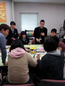 2016-01-26 韓国教師養成2