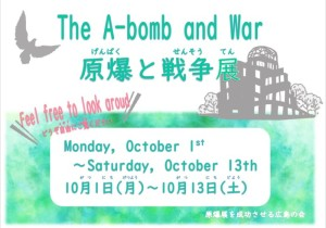 The A-bomb and war