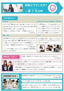 2019高等ポスター2