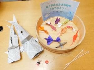 折り紙魚釣り2